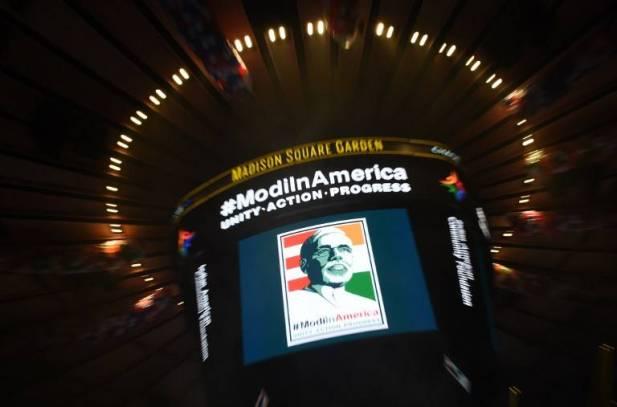 Modi Madison Square Garden