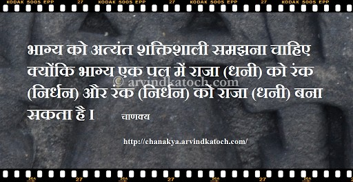 chanakya-wise-thoughts-1342769645-8-s-307x512