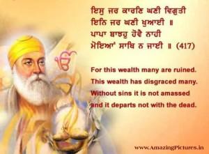 guru nanak teachings ऋभु वशिष्ठ ribhu vashishtha