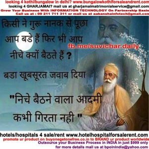 guru-nanak-quotes-in-hindi