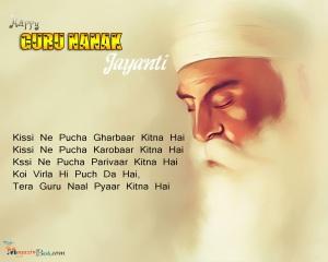 Happy -Guru Nanak -Birthday Image