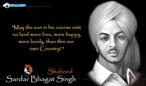 Shaheed-Bhagat-Singh