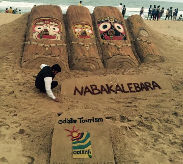 Odisha-Nabakalebara