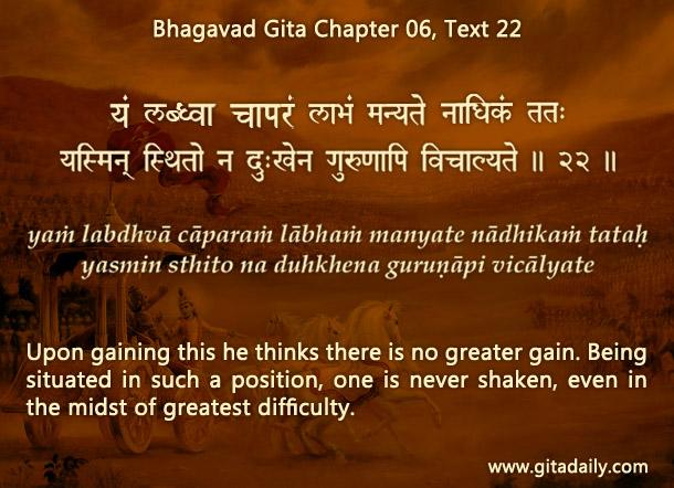 BHAKTI Bhagavad-Gita-Chapter-06-Text-22