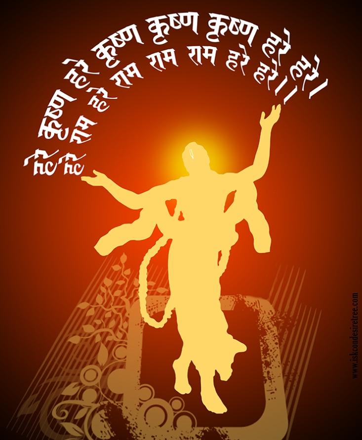 ChaitanyaMahaprabhuMahamantraWHFLogo