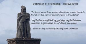 definition-of-friendship-thiruvalluvar