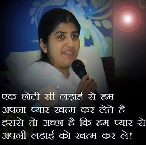 hindi-quotes-of-shivani-didi