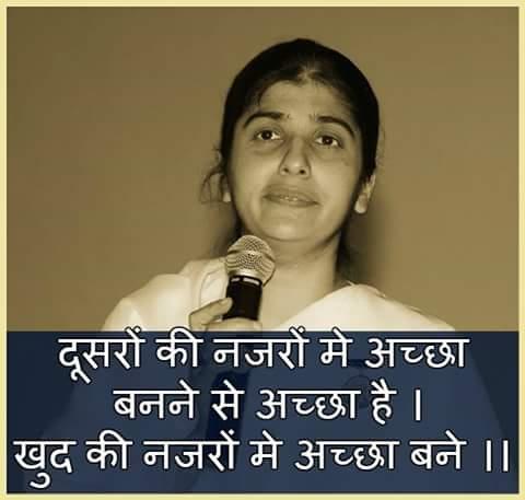 shivani-sister